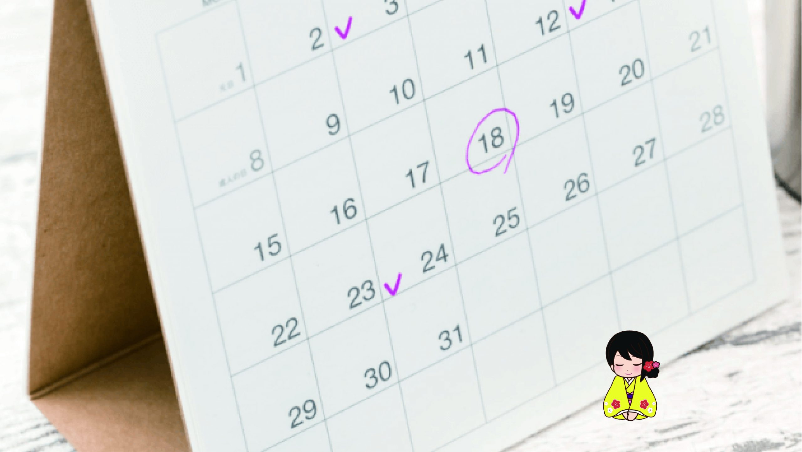 7月各店イベントカレンダー