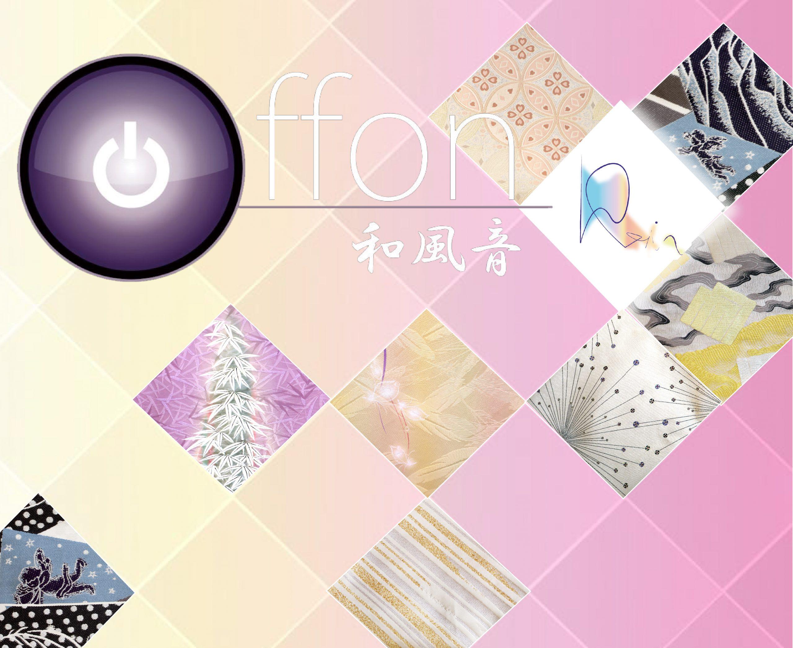 【徳山店】10月展示 徳山店オープン2周年 ~OFF.ON和風音~