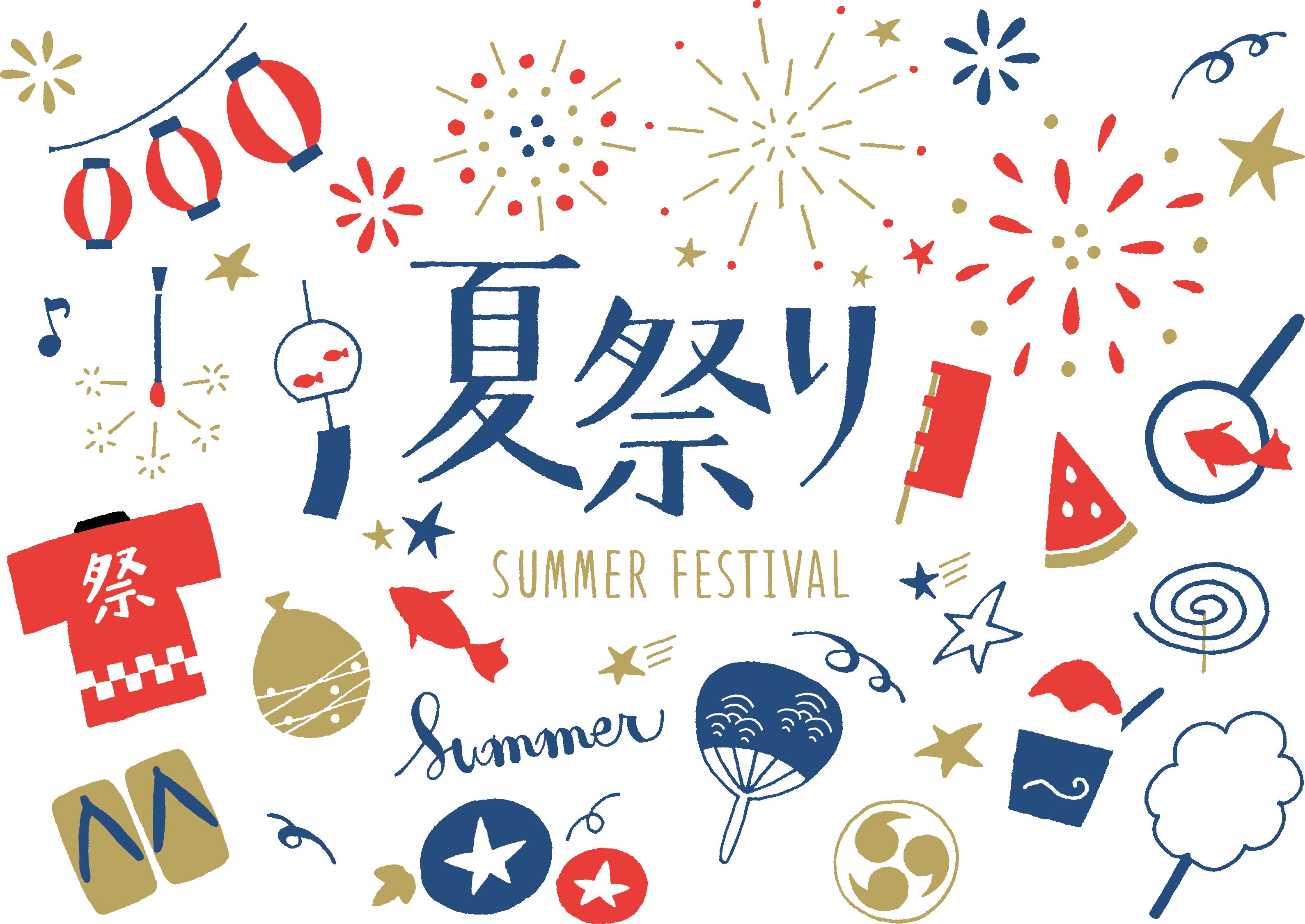 【浜田店】7月の着物de夏祭り