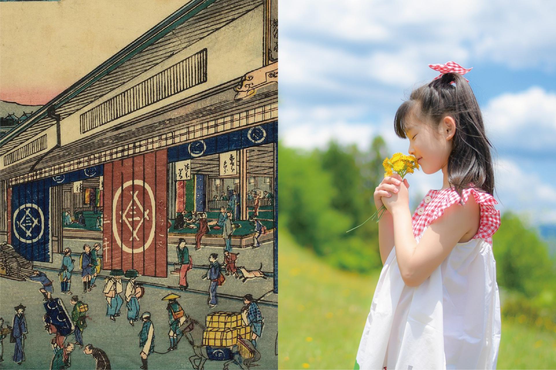 【社長講演会2021年10月】着物の歴史& 日本語は世界一、人に優しい!